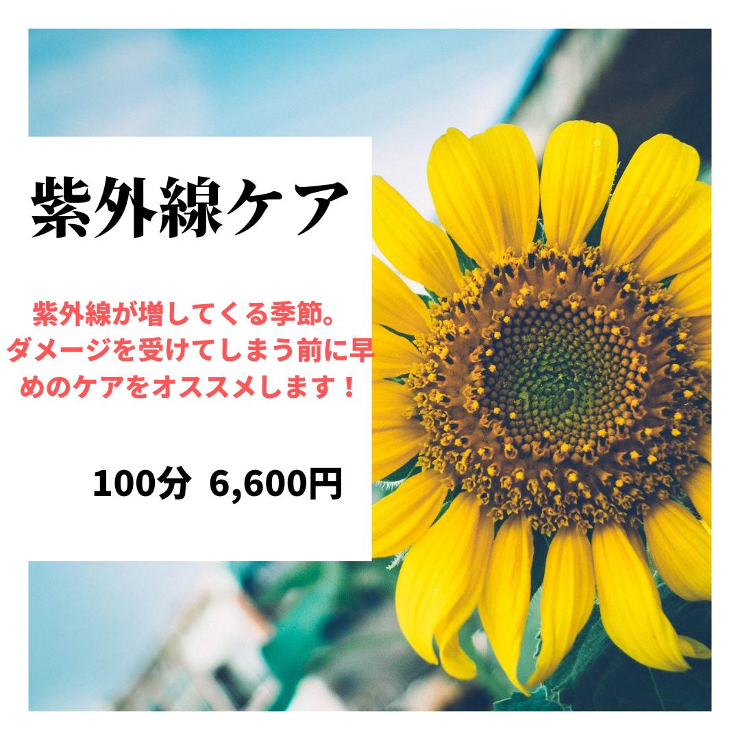 8723A627-EA86-43A6-B0CB-5139D1CFE990